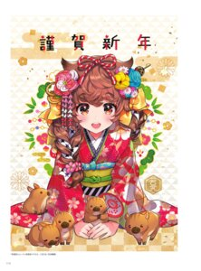 Rating: Safe Score: 20 Tags: kimono morikura_en User: Nepcoheart