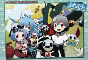 Rating: Safe Score: 7 Tags: ayanami_rei calendar hamamoto_ryuusuke nagisa_kaworu neon_genesis_evangelion User: blooregardo