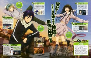 Rating: Safe Score: 14 Tags: iki_hiyori kawamoto_toshihiro noragami seifuku yato yukine User: drop