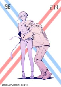 Rating: Safe Score: 22 Tags: darling_in_the_franxx futoshi_(darling_in_the_franxx) gorgeous_mushroom ikuno_(darling_in_the_franxx) megane User: Spidey