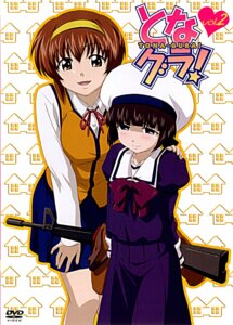 Rating: Safe Score: 7 Tags: arisaka_kazuki disc_cover gun kagura_marie seifuku tonagura User: Radioactive