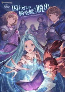 Rating: Safe Score: 11 Tags: armor dress granblue_fantasy sword tagme User: saemonnokami