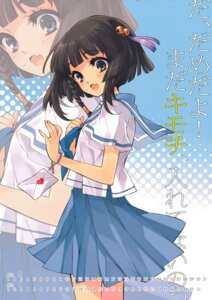 Rating: Safe Score: 34 Tags: calendar ito_noizi seifuku User: Hatsukoi