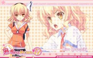 Rating: Safe Score: 26 Tags: caramel-box koyashiki_miyu meguri_megureba_megurutoki!? wallpaper User: saemonnokami