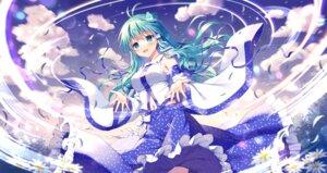 Rating: Safe Score: 27 Tags: kochiya_sanae mauve skirt_lift touhou User: BattlequeenYume
