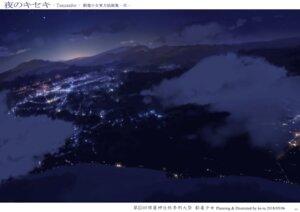 Rating: Questionable Score: 16 Tags: digital_version gekidoku_shoujo ke-ta User: fireattack