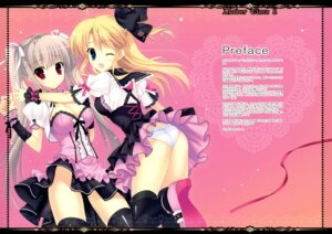 Rating: Safe Score: 43 Tags: ass cleavage fixed indico_lite mitha nopan pantsu thighhighs User: Drich007
