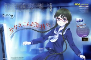 Rating: Safe Score: 16 Tags: itou_eriko megane rdg:_red_data_girl seifuku suzuhara_izumiko User: Jigsy