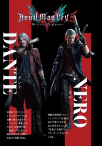 Rating: Safe Score: 6 Tags: dante devil_may_cry nero tagme User: kiyoe