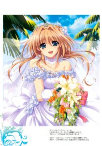 Rating: Safe Score: 20 Tags: aquarian_age dress higa_yukari wedding_dress User: Hatsukoi