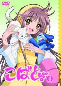 Rating: Safe Score: 14 Tags: disc_cover hanato_kobato ioryogi kobato neko User: acas