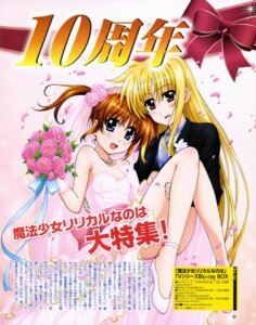 Rating: Questionable Score: 16 Tags: dress fate_testarossa mahou_shoujo_lyrical_nanoha takamachi_nanoha wedding_dress User: drop