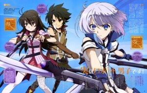 Rating: Safe Score: 23 Tags: knights_and_magic shibata_atsushi sword thighhighs trap weapon User: drop