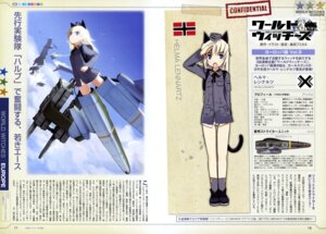 Rating: Questionable Score: 8 Tags: animal_ears helma_lennartz pantsu shimada_humikane strike_witches tail uniform weapon User: drop