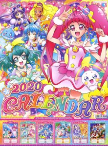 Rating: Safe Score: 10 Tags: amamiya_erena animal_ears calendar cure_cosmos dress fuwa_(star_twinkle_precure) hagoromo_lala hoshina_hikaru kaguya_madoka puruns star_twinkle_precure toei_animation User: drop