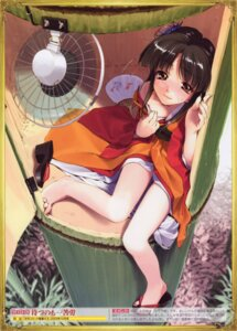 Rating: Safe Score: 28 Tags: hidari kimono User: petopeto