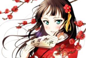Rating: Safe Score: 12 Tags: kimono kougi_hiroshi kurosawa_dia love_live!_sunshine!! User: saemonnokami
