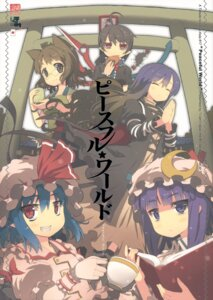 Rating: Safe Score: 6 Tags: dress futatsuiwa_mamizou helmet_ga_naosemasen hijiri_byakuren houjuu_nue megane oi-de_chosuke patchouli_knowledge remilia_scarlet scanning_artifacts touhou User: eridani