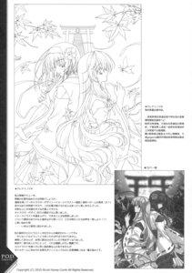 Rating: Safe Score: 6 Tags: kurenai_no_tsuki line_art miko monochrome paper_texture riv saginomiya_hiori saginomiya_sunao sketch soloist User: blooregardo