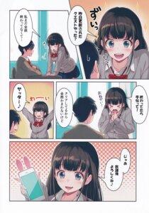 Rating: Safe Score: 10 Tags: 40hara seifuku sweater User: kiyoe