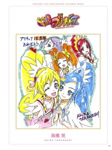 Rating: Questionable Score: 4 Tags: dokidoki!_precure pretty_cure takahashi_akira yuri User: drop