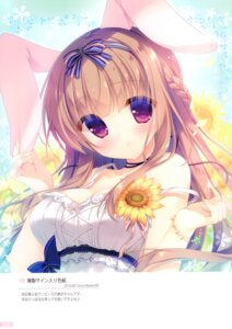 Rating: Questionable Score: 18 Tags: peach_candy yukie User: kiyoe