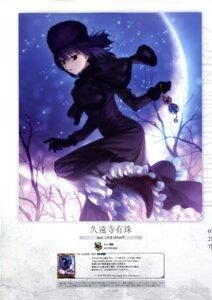Rating: Safe Score: 32 Tags: koyama_hirokazu kuonji_alice mahou_tsukai_no_yoru type-moon User: Radioactive