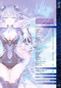 Rating: Safe Score: 6 Tags: bodysuit choujigen_game_neptune cleavage kami_jigen_game_neptune_v thighhighs tsunako User: TopSpoiler