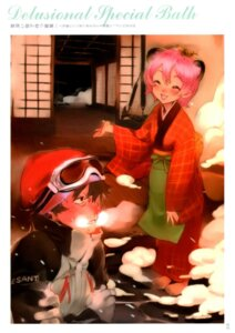 Rating: Explicit Score: 8 Tags: animal_ears kimono nishieda User: Radioactive