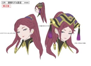 Rating: Questionable Score: 9 Tags: character_design expression fire_emblem fire_emblem_heroes loki_(fire_emblem) maeshima_shigeki nintendo User: fly24