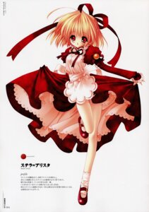 Rating: Safe Score: 8 Tags: amamiya_polan dress moldavite profile_page skirt_lift stella_arista User: WhiteExecutor