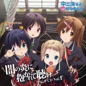 Rating: Safe Score: 30 Tags: chuunibyou_demo_koi_ga_shitai! dekomori_sanae disc_cover eyepatch nibutani_shinka seifuku takanashi_rikka tsuyuri_kumin User: K@tsu