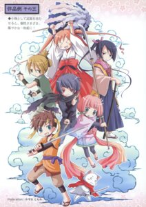 Rating: Safe Score: 4 Tags: chibi japanese_clothes miko mizuna_tomomi sword User: crim