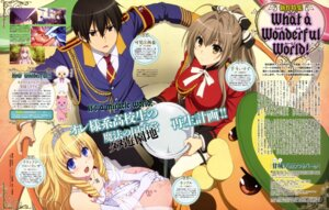 Rating: Safe Score: 40 Tags: amagi_brilliant_park dress kanie_seiya latifah_fleuranza moffle myouken_yuuko sento_isuzu sword uniform User: drop