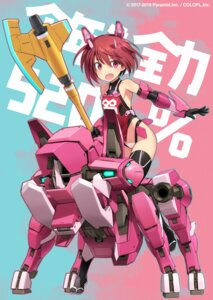 Rating: Safe Score: 16 Tags: alice_gear_aegis himukai_rin mecha pantsu shimada_humikane thighhighs weapon User: zyll