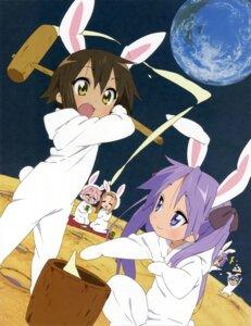 Rating: Safe Score: 27 Tags: animal_ears bunny_ears hiiragi_kagami hiiragi_tsukasa izumi_konata kusakabe_misao lucky_star minegishi_ayano takara_miyuki User: videokilled