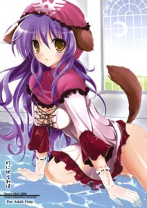 Rating: Questionable Score: 47 Tags: animal_ears ayuya cleavage no_bra nopan samoyedest tail wet User: petopeto