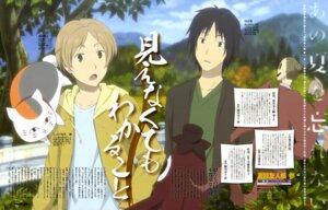 Rating: Safe Score: 3 Tags: kondou_natsuko male natsume_takashi natsume_yuujinchou neko nyanko tanuma_kaname User: Radioactive
