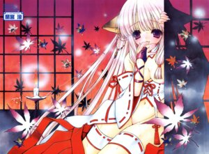 Rating: Questionable Score: 26 Tags: breasts calendar kitsune miko nipples no_bra nopan ramiya_ryou wet User: admin2
