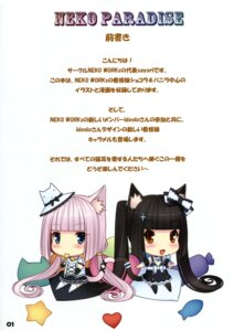Rating: Safe Score: 29 Tags: animal_ears chibi chocola lolita_fashion neko_works nekomimi sayori tail vanilla User: midzki