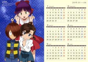 Rating: Safe Score: 13 Tags: calendar dress gegege_no_kitaro inuyama_mana kitarou neko_musume seifuku shimizu_tsubasa User: drop