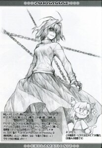 Rating: Safe Score: 16 Tags: arcueid_brunestud exclamation hashimoto_takashi monochrome sketch tsukihime User: 瑚乃悠夏