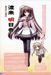 Rating: Safe Score: 8 Tags: nishimata_aoi oretachi_ni_tsubasa_wa_nai profile_page watarai_asuka User: syaoran-kun