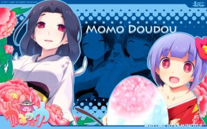 Rating: Safe Score: 13 Tags: akinoko doudou_momo kaminoyu kimono light wallpaper User: maurospider