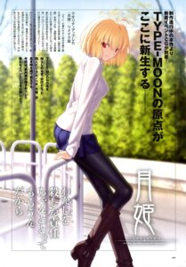 Rating: Questionable Score: 64 Tags: arcueid_brunestud heels pantyhose takeuchi_takashi tsukihime type-moon User: drop