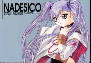 Rating: Safe Score: 8 Tags: gotou_keiji hoshino_ruri martian_successor_nadesico uniform User: Radioactive