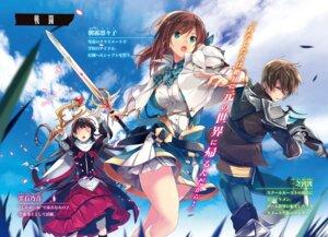 Rating: Questionable Score: 39 Tags: armor digital_version ecstas_online seifuku sword taira_tsukune weapon User: kiyoe