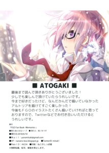 Rating: Safe Score: 5 Tags: fate/grand_order yano_mitsuki User: kiyoe