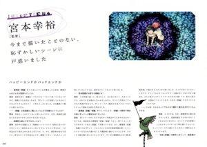 Rating: Questionable Score: 6 Tags: akemi_homura kaname_madoka puella_magi_madoka_magica User: Anonymous