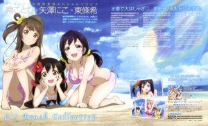 Rating: Safe Score: 50 Tags: bikini love_live! minami_kotori murota_yuuhei swimsuits toujou_nozomi yazawa_nico User: SubaruSumeragi